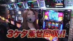 #164 TAI×MAN/サラ番/凱旋/動画
