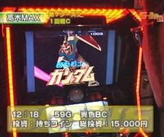 #79 S-1GRAND PRIX「7th Season」Bブロック後半/動画