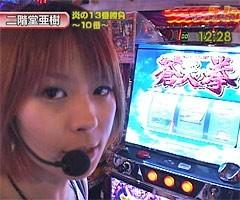 #99 S-1GRAND PRIX「炎の13番勝負」10番/動画