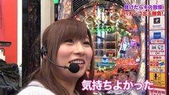 #26 ツキとスッポンぽん/CRよしもとタウン/CRジューシーハニー/動画