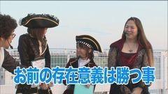#4 船長タック5th/ポセイドン/まどマギ2/真・北斗無双 甘/動画