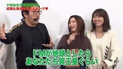 #279 ツキとスッポンぽん/北斗天昇/ハーデス/動画