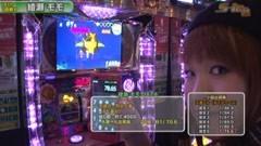 #259 S-1GRAND PRIX 「18th Season」1回戦B前半/動画