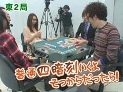 #26 沖と魚拓の麻雀ロワイヤル/動画
