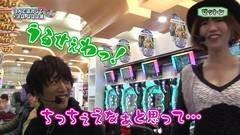 #2 RSGre/バカボット/魔戒ノ花/牙狼ザルバ/動画