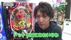 #22 RSGre/北斗無双/パトラッシュJ/CRマジェプリ/動画