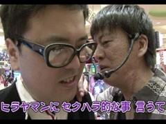 #10 ブラマヨ吉田のガケっぱち!!ヒラヤマン/久保田和靖(とろサーモン)/動画