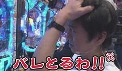#50 ブラマヨ吉田のガケっぱち!!ヒラヤマン/秋本智仁(5GAP)/動画