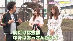 #13 ツキとスッポンぽん/押忍!サラリーマン番長/動画