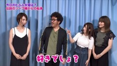 #207 ツキとスッポンぽん/獣王 覚醒/まどマギ2/バジ絆/動画