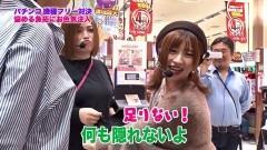 #274 ツキとスッポンぽん/ダンバイン/北斗無双/大海4BK/動画
