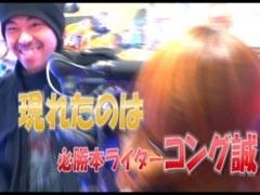 #106 ビワコのラブファイターCRオークスZZ/動画