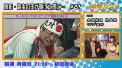 白河雪菜のパチテレ!チャンネルガイドVOL22/動画