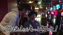 #79 TAI×MAN/ハナビ/クランキーセレブレーション/動画