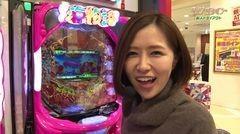 #57 WBC/真・北斗無双/ルパンEnd/牙狼闇を照らす者/沖海4/動画