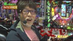 #2 あるていど風/北斗の拳7/CR沖7/天下一閃/動画