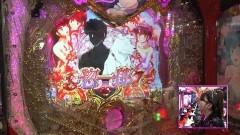 #219 ビワコのラブファイター/めぞん一刻〜約束〜/動画
