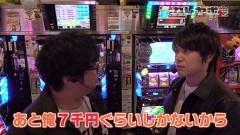 #2 カレヤボ2/忍魂〜暁ノ章〜/動画