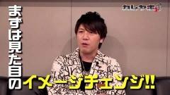 #3 カレヤボ2/番長3/聖闘士星矢-海皇覚醒-/動画