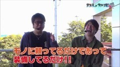 #13 カレヤボ2/バジ絆/Re:ゼロから始める異世界生活/動画