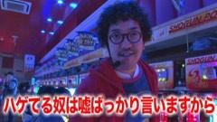 #99 黄昏☆びんびん物語/主役は銭形2/ハーデス/ンゴロポポス/動画