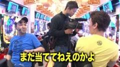 #109 黄昏☆びんびん物語/やじきた道中記 乙 /CRぱちんこAKB48 バラの儀式/動画