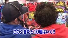 #147 黄昏☆びんびん物語/ラストシューティング/ゲッター/凱旋/動画