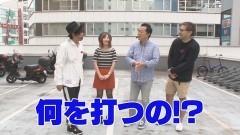 #13 のるそる/まどマギ/ダンバインFWN/ハーデス/動画