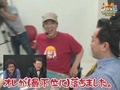#35 沖と魚拓の麻雀ロワイヤル/動画