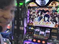 #23 パチスロ極セレクション_射駒タケシと神谷玲子がノリ打ちモンキーターン/動画