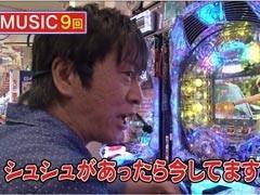 #18 ブラマヨ吉田のガケっぱち!!ヒラヤマン/三代目姐/動画