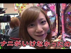 #36 ブラマヨ吉田のガケっぱち!!ヒラヤマン/銀シャリ鰻/動画
