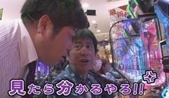 #47 ブラマヨ吉田のガケっぱち!!ヒラヤマン/岩橋良昌(プラスマイナス)/動画