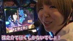 無料PV#87★極SELECTION/動画