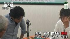 #5 予選B卓2回戦/動画