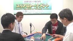 #7 予選C卓1回戦/動画