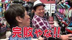 #153 ガケっぱち!!/西代洋/動画