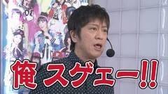 #176 ガケっぱち!!/石川ことみ/動画