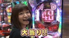 #222 ガケっぱち!!/福本愛菜/動画