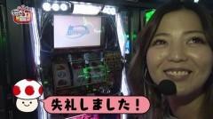 #331 極セレクション/パチスロ化物語/動画