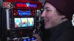 #11 極Zセレクション/バーサス/動画