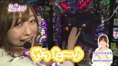 #361 極セレクション/笑ゥせぇるすまん3/バーサス/動画