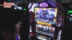 #476 嵐・梅屋のスロッターズ☆ジャーニー/埼玉県★前編/動画