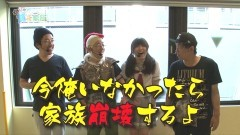 #26 貧乏家族/ゆるせぽね/秘宝伝Rev./貞子vs伽椰子/動画