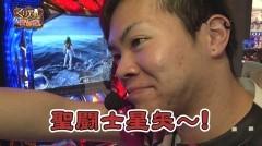 #41 極Zセレクション/パチスロ 聖闘士星矢 海皇覚醒/動画