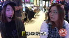 #45 極Zセレクション/パチスロ化物語/動画