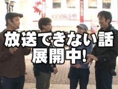#35 ヒロシ・ヤングアワー�CR南国育ちinハワイ/元祖ハロー!プロジェクト/動画