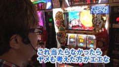 #158 ヒロシ・ヤングアワー/黄門ちゃま 喝/真・花の慶次L‐3K/動画