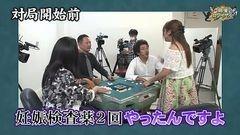 沖と魚拓の麻雀ロワイヤル RETURNS 第37話/動画