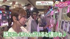 #19 DXセレクション/まどマギ/凱旋/動画
